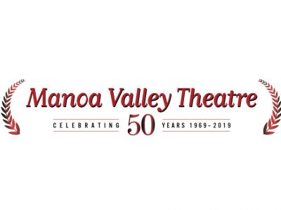 Two (2) Tickets to Manoa Valley Theater 2019 Performance of Rocky Horror Picture Show