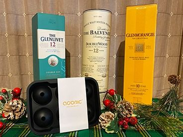 Host a Scotch tasting party- or stock your ...